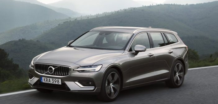 How to Spec the Volvo V60 Wagon